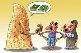 راز قرص های نان